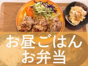 lunch2のコピー